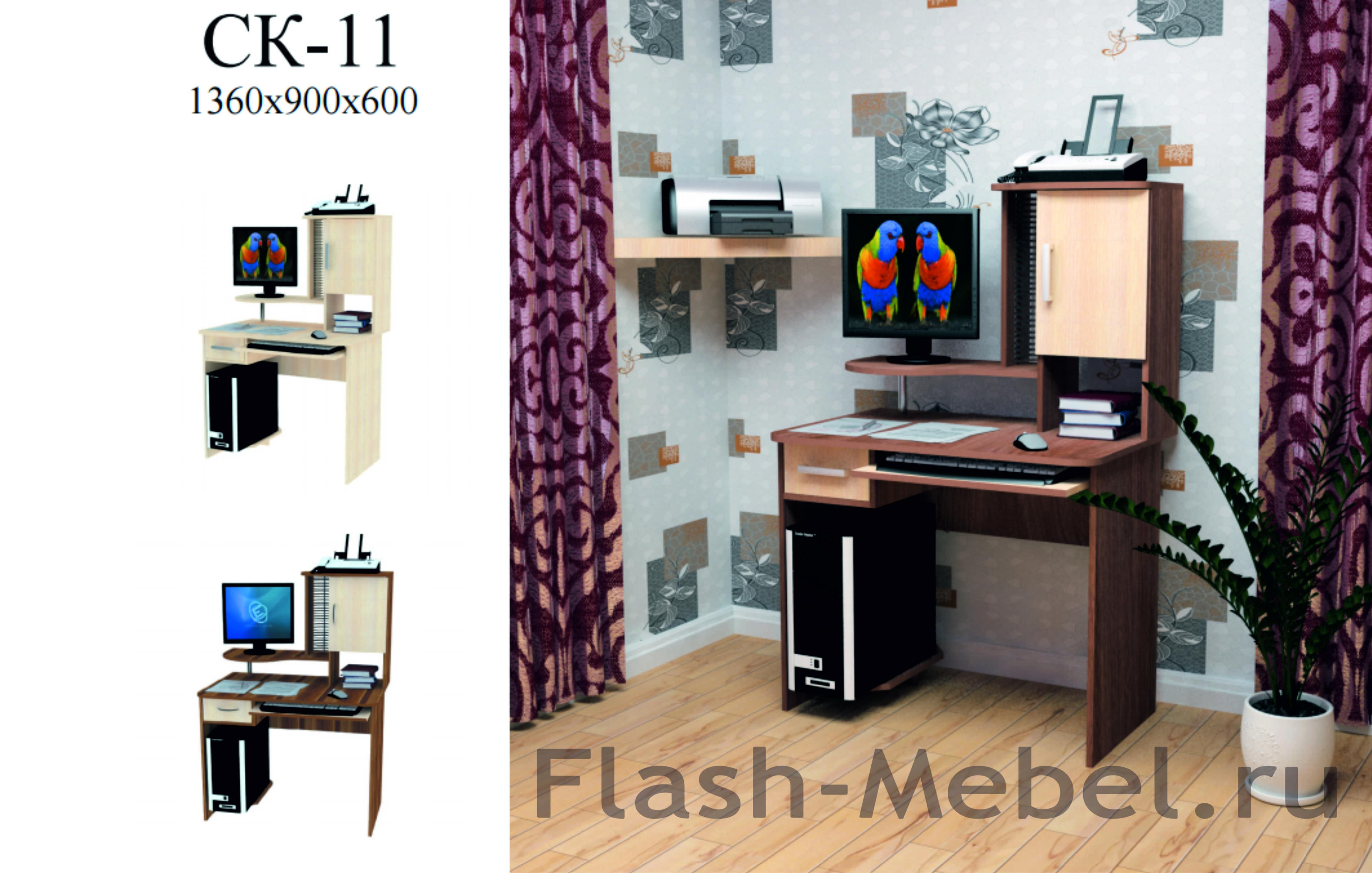 Прямые компьютерные столы. купить в симферополе. заказать в .