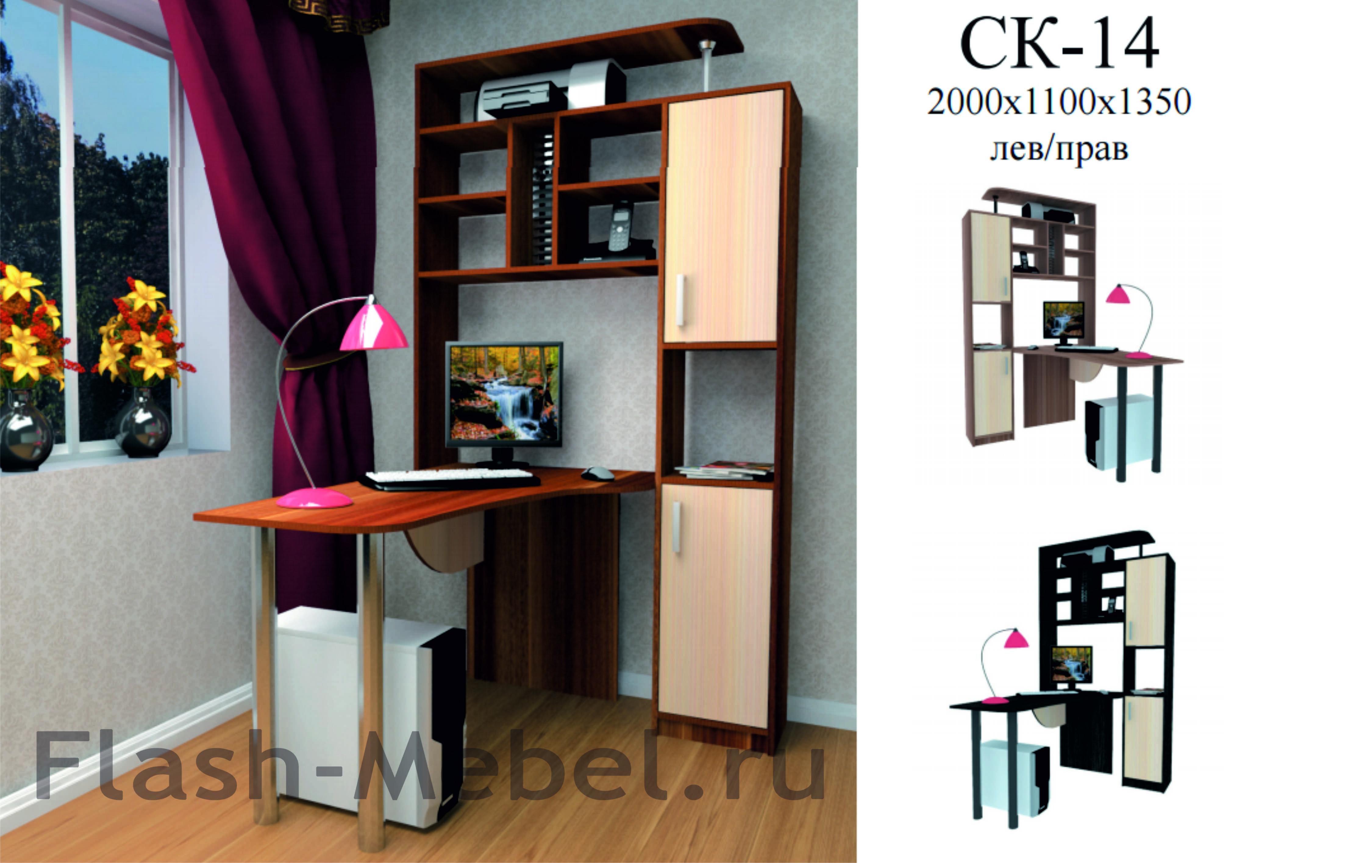 Купить стол компьютерный угловой ск-14 угол правый венге/мол.