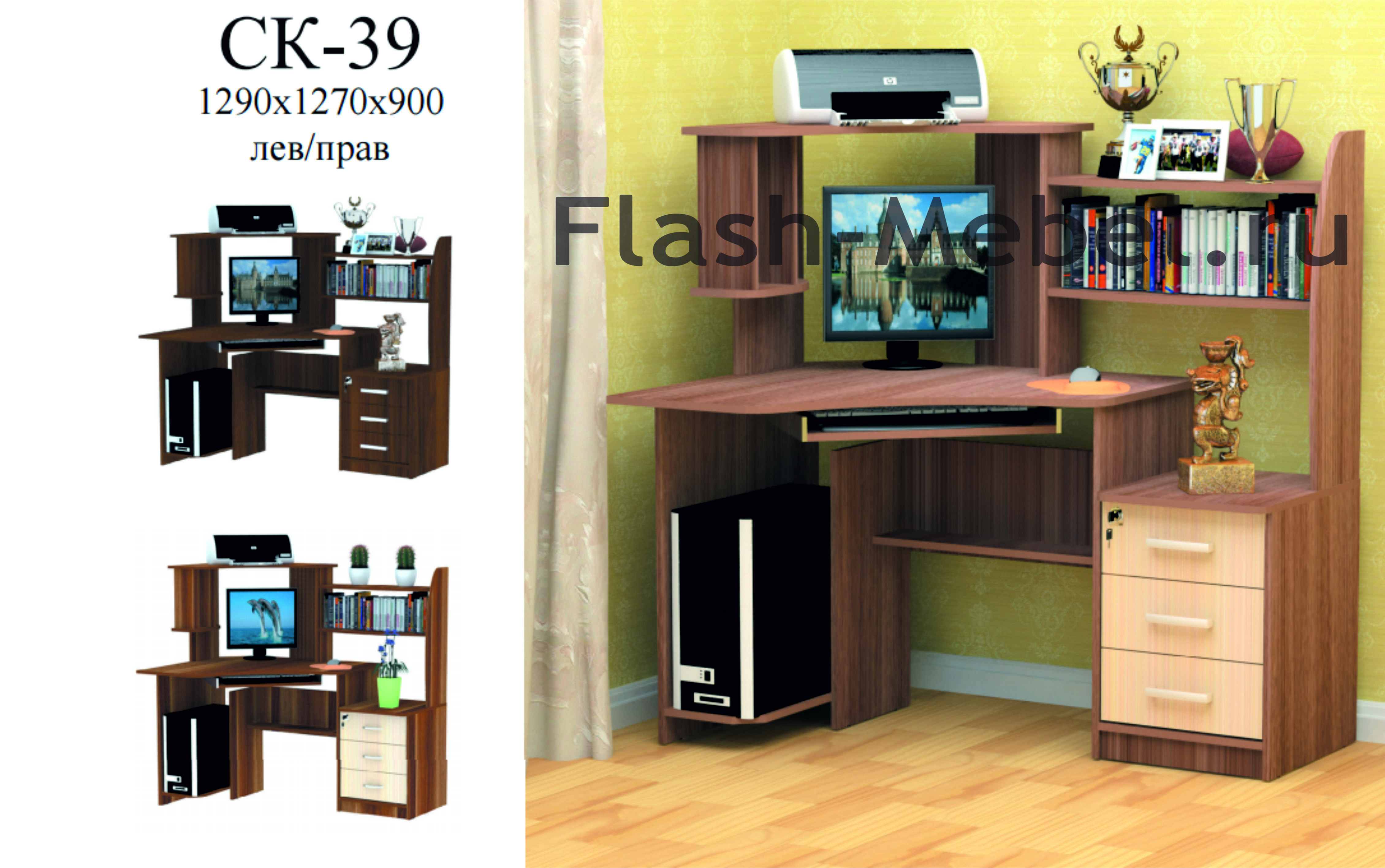 Купить стол компьютерный угловой ск-39 в новороссийске недор.